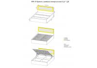 """""""Вега"""" ВМ-15 Кровать (двойная универсальная 1,6*2,0)"""