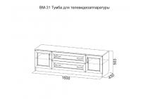 """Вега"" ВМ-31 Тумба для телевидеоаппаратуры"