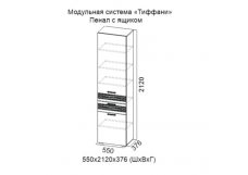 """""""Вега"""" ВМ-10 Комод"""