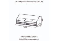"""""""Вега"""" ДМ-09 Кровать без матраца (0,8*1,86)"""