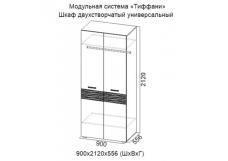 """""""Вега"""" ВМ-12 Шкаф для посуды"""