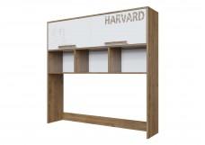 """""""Гарвард"""" Надстройка на стол"""