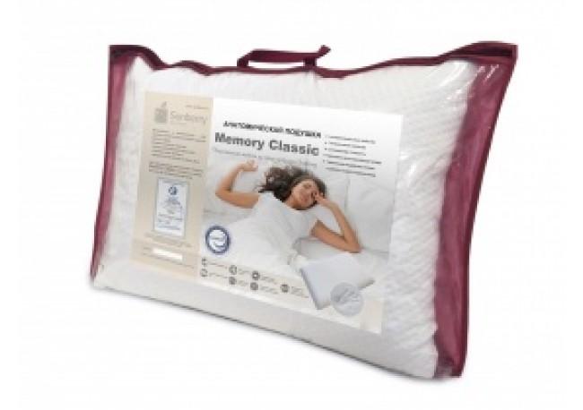 Подушка Memory Expert