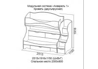 """""""Акварель 1"""" Кровать двухъярусная"""