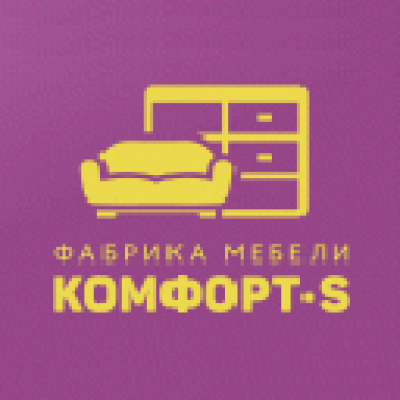 Комфорт-S