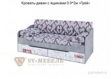 """Модульная система """"Грей"""" модуль Кровать-диван с ящиками (0,9*2,0) Цемент светлы"""